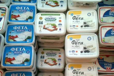 6 Tips for Buying Feta Cheese