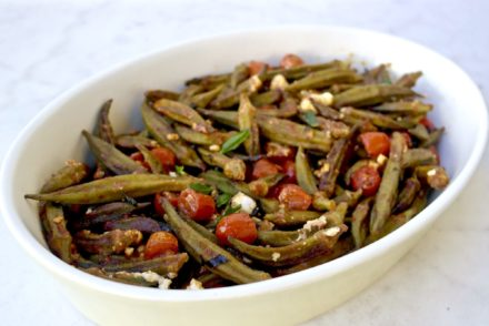 okra Greek Bamies