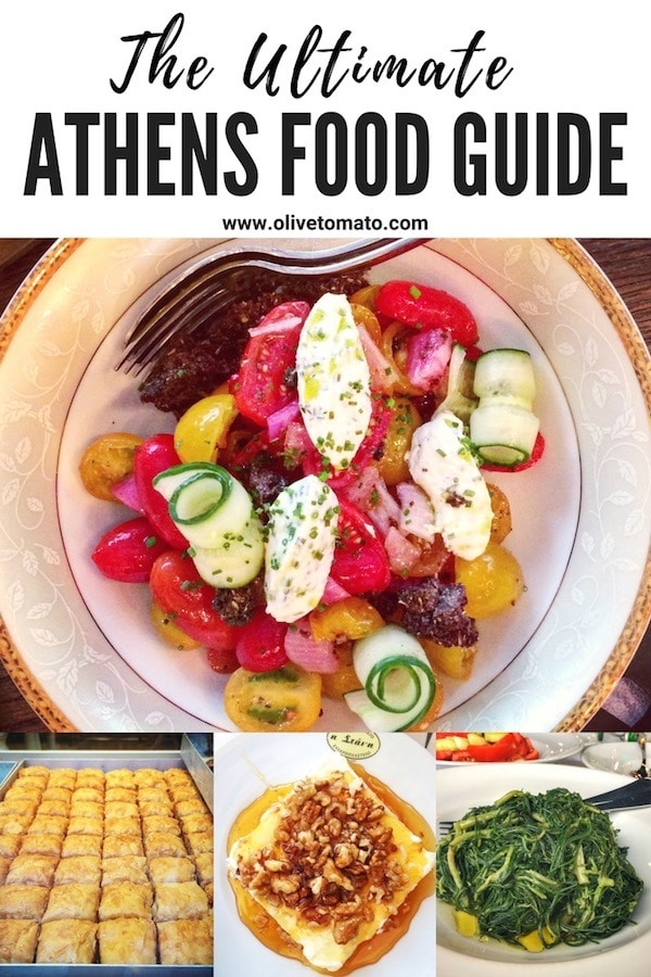 Athens Food Guide