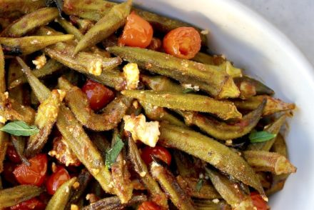 Greek Roasted Okra Bamies